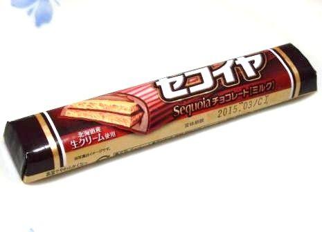 セコイヤ チョコレート cm