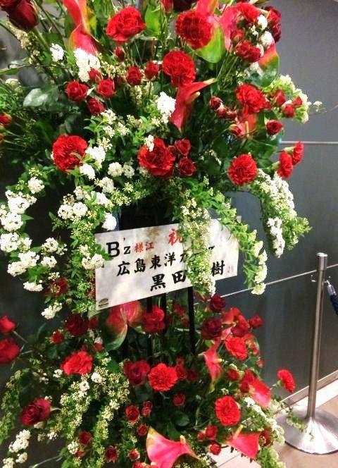 広島カープ・黒田博樹選手から贈られたお花