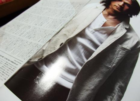 『ワッツイン』(2014/5/14売号)の稲葉浩志ページ