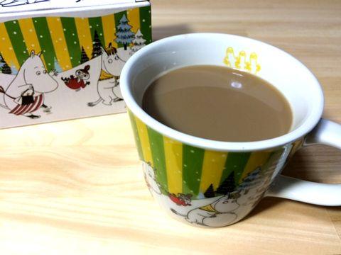 コーヒーを一杯
