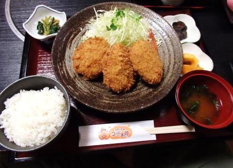 コロッケ定食1