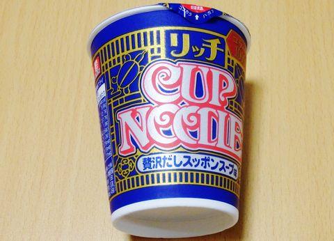 日清食品カップヌードルシリーズの新作「カップヌードル リッチ 贅沢だしスッポンスープ味」