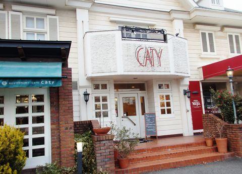 RESTAURANT&CAFE CATY(レストラン&カフェ キャティ)
