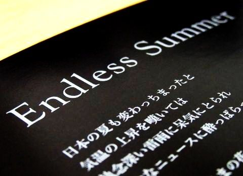 『Endless Summer』の歌詞カード