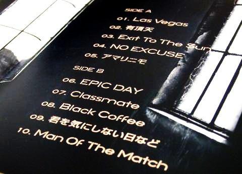 『EPIC DAY』の曲目