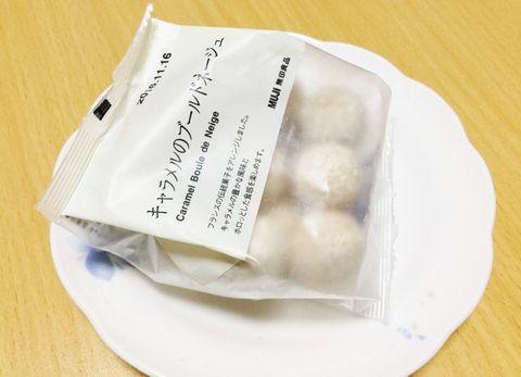 レモンのブールドネージュ 80g 190円(税込)