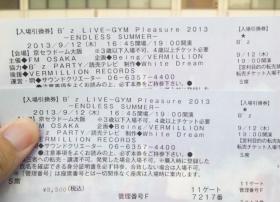 B'z ライブチケット