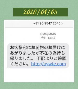 200405-1400