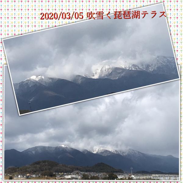 200305-1230