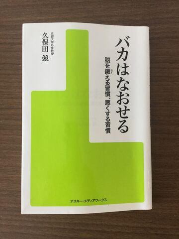 274D546C-FAB2-4534-AA60-E665FBDBC00C