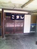 TS3N00010001-1
