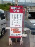 TS3N00020001