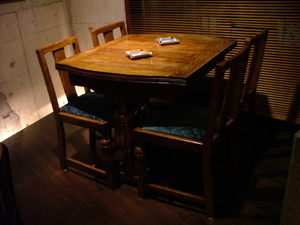 table_r