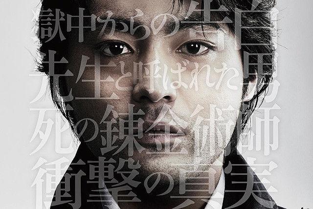 kyoaku_main01_large