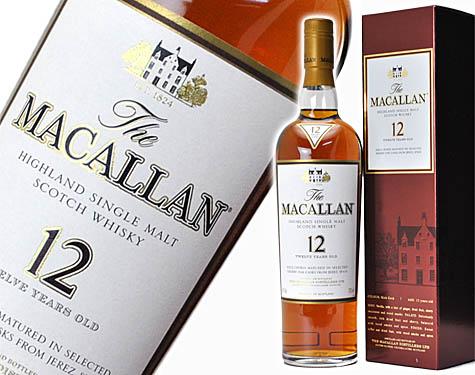 macallan-12y
