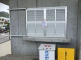 okinawaIMG_3683