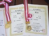 okinawaIMG_3709