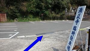 土日臨時駐車場1