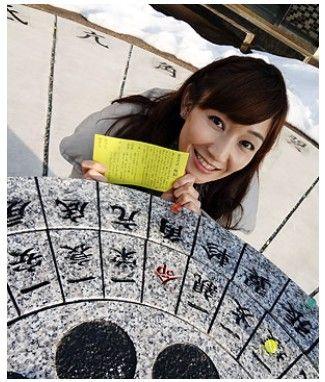 八塚彩美の画像 p1_3