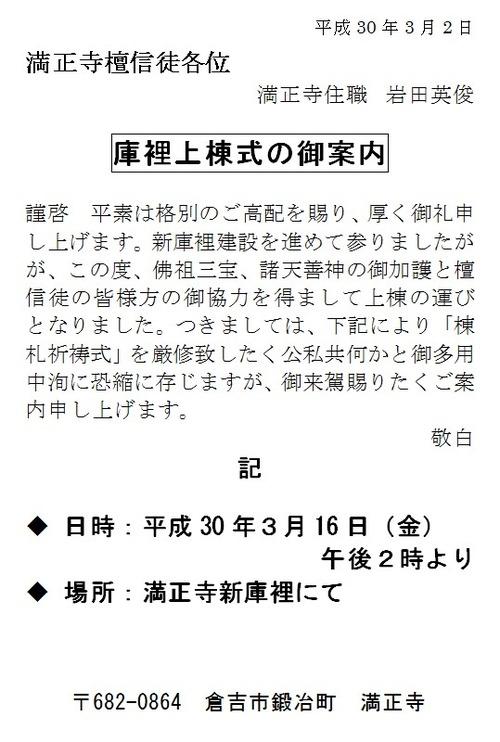 Cut2018_0302_0848_08