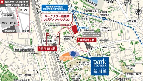 新川崎 地図