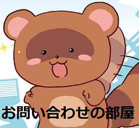 マンマニくん2 - コピー (3) - コピー
