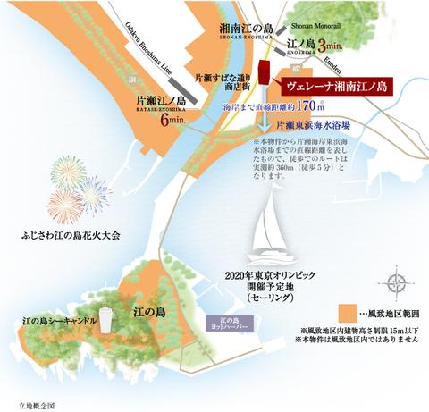 江の島 地図2