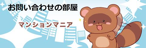 マンマニくん2 - コピー