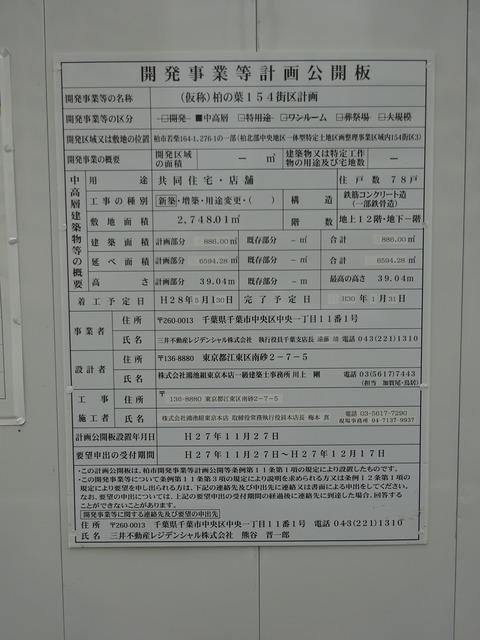 DSC02875