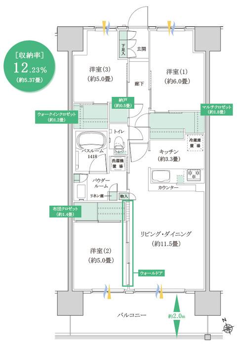 plan_72l