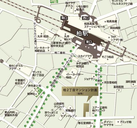 柏駅 地図