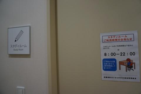 DSC04509