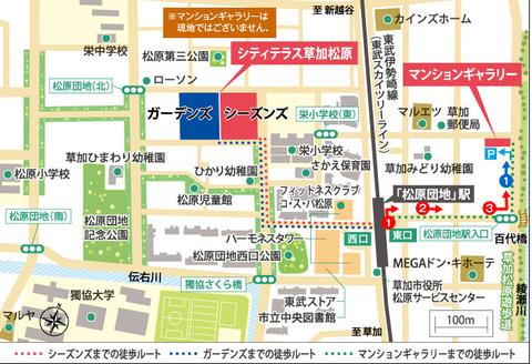 松原団地 地図