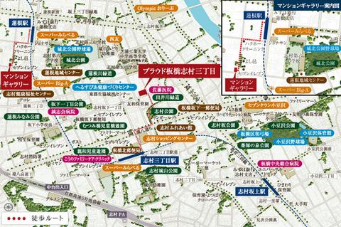 志村三丁目 地図