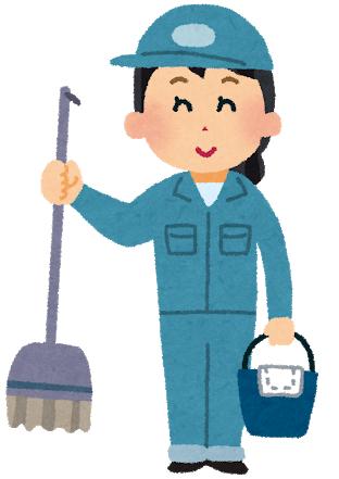 job_seisou_woman
