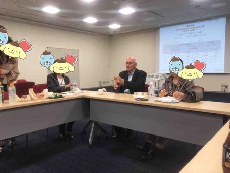 Dr. Yorichika Kaiser meeting