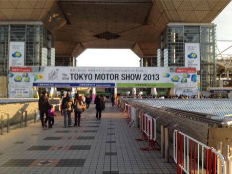 motorshow1