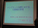 08.12.06.seminer2.jpg