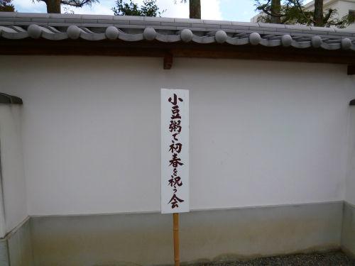 azukidehatsuharu