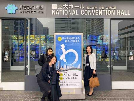第35回日本環境感染学会
