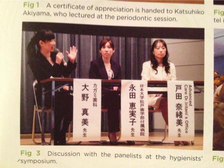 hygienistssymposium