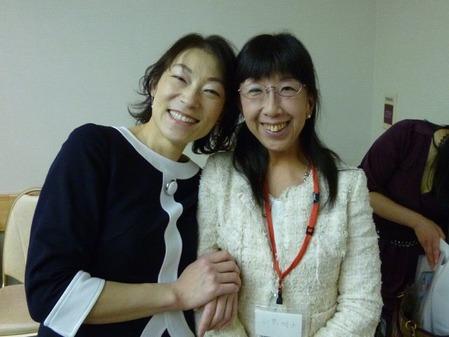 naomi and akiko