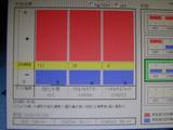 08.07.24.koushuu.jpg