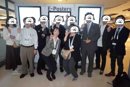 WFHS e-pos
