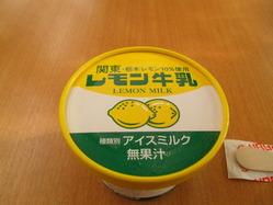 レモン牛乳アイス1