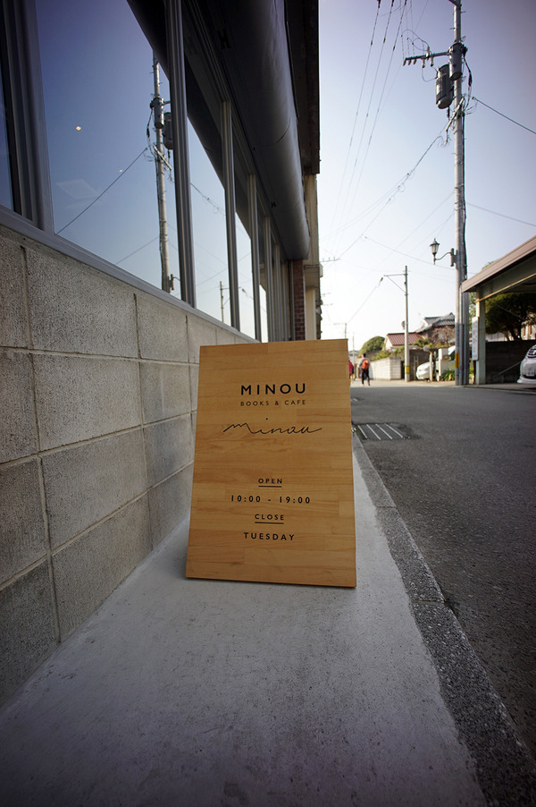 MINOU BOOKS AND CAFE