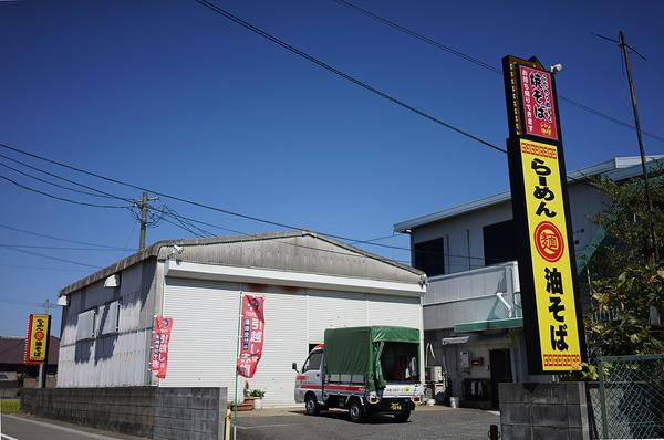 バソキ屋西月隈店DSC04997