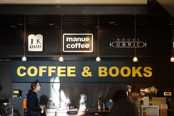 coffee&booksDSC07241