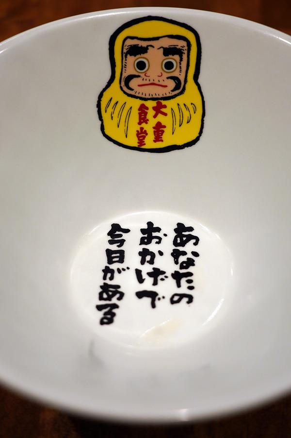DSC0359920201207