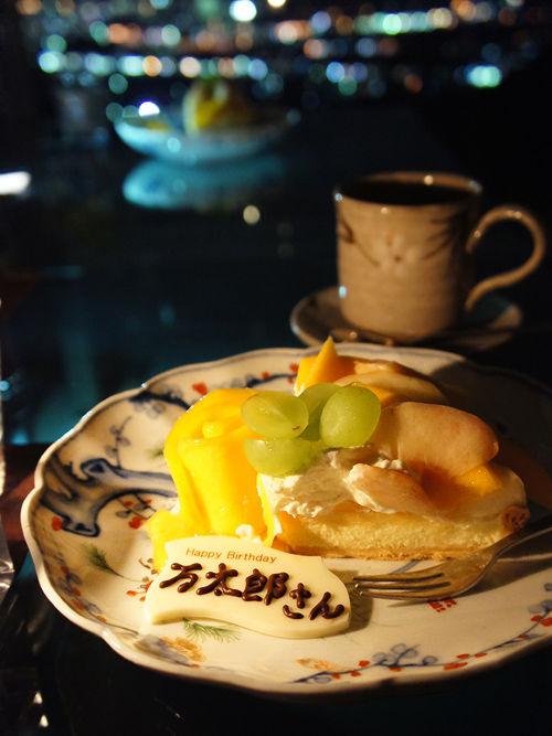茶房わらび野でケーキを頂き、若杉山の頂にある夜景がやけに綺麗な米の山展望台へ。